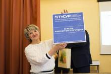 Открытие кафедры ТУСУРа в Томском физико-техническом лицее