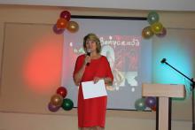 Директор лицея Лукьянова Надежда Геннадьевна